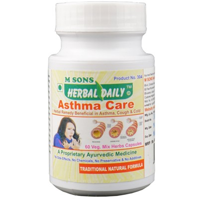 Home Page   Herbal Daily - Herbal Remedies  Natural